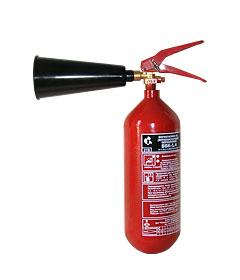 Огнетушитель углекислотный ВВК-1.4 (ОУ-2)
